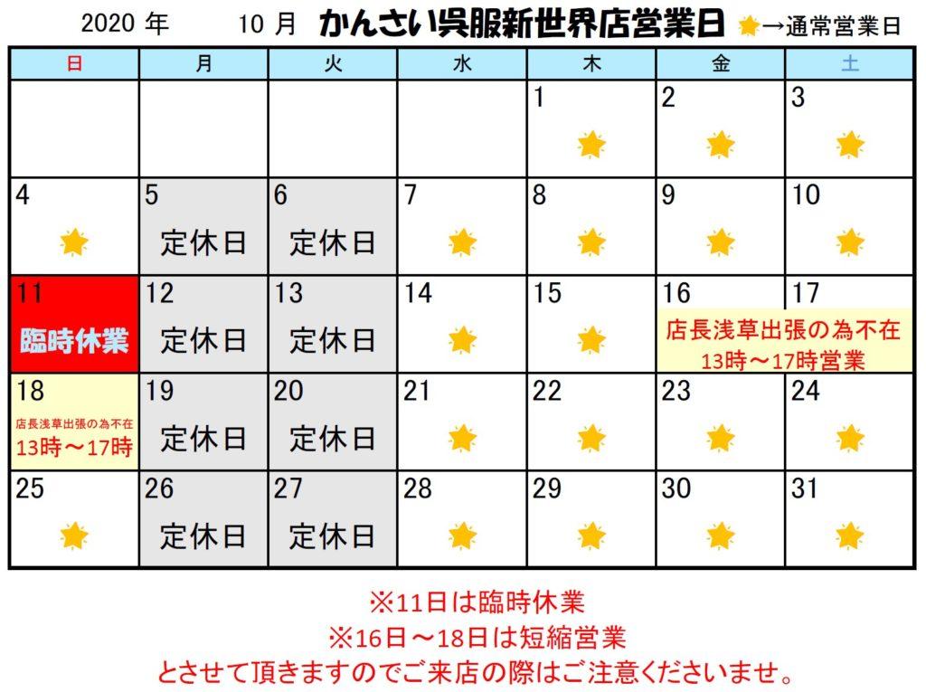DFE01862-ACC6-4BE4-8D34-5A650FDD5F1E