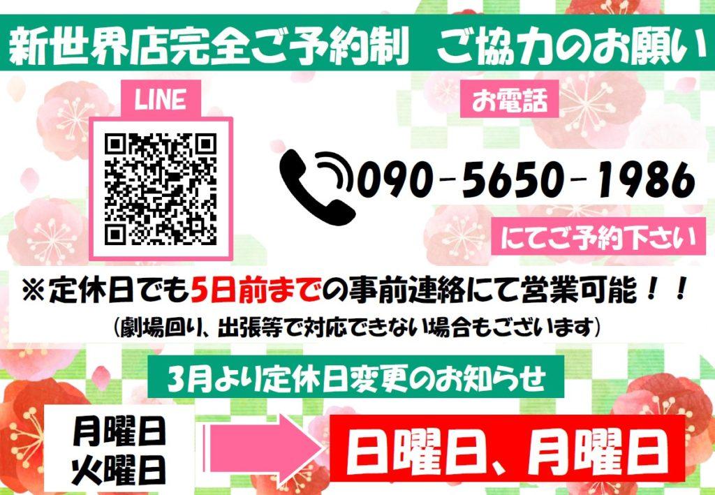 messageImage_1613184573645